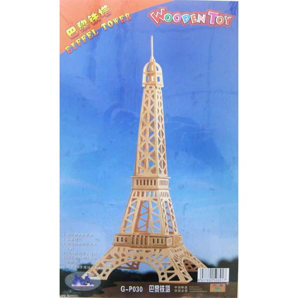 木制仿真模型:巴黎铁塔