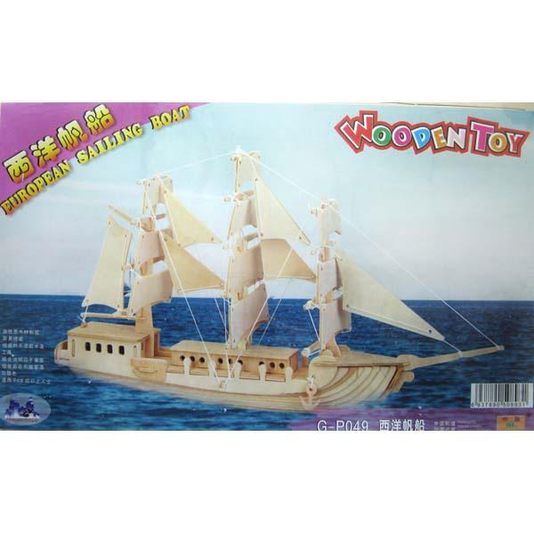 积木拼图 木制模型/木制拼板 >> 木制仿真模型:西洋帆船  分享到