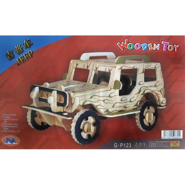 积木拼图 木制模型/木制拼板 >> 木制仿真模型:吉普车  分享到: 商品