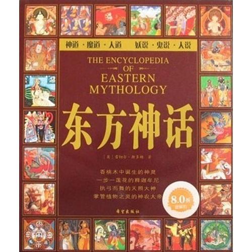 神话埙曲谱八孔