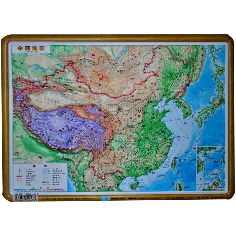 中国地形图 立体16开