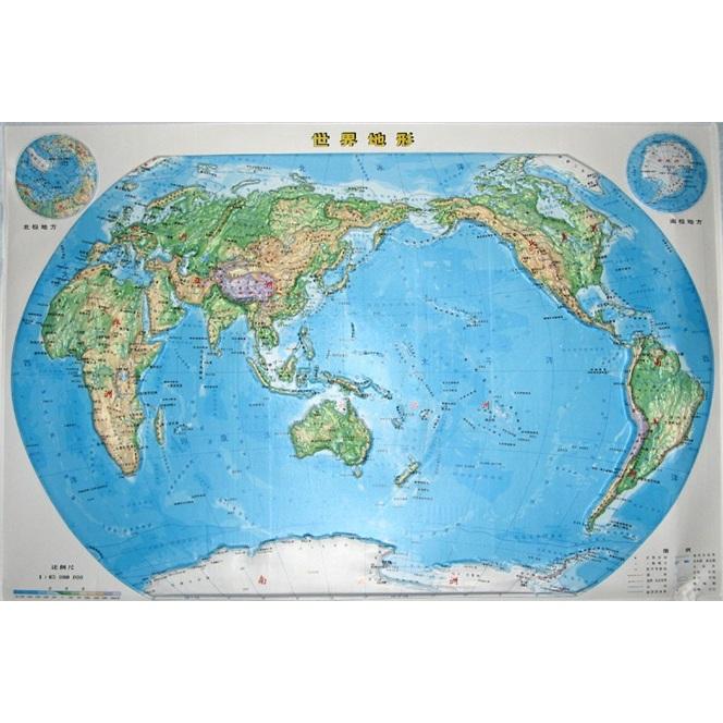 世界地形图(立体4开)