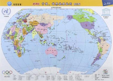 中国世界地理地图