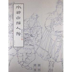 北京手绘白描图