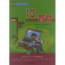培养未来的孩子:IQ智商