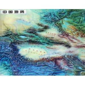 《中国地势-1:8500000》,9787547108536(星球地图出版图片