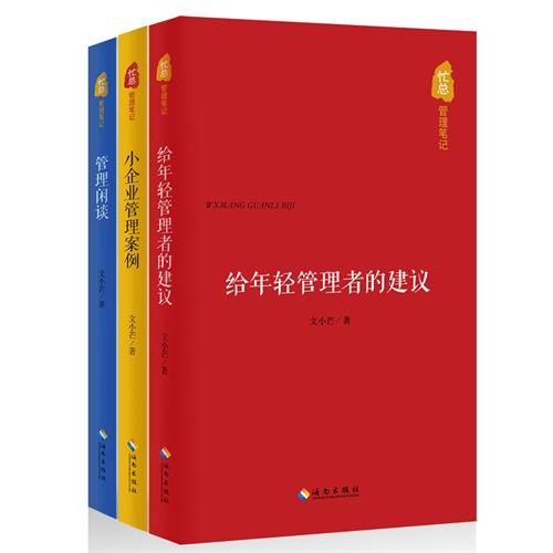 航拍中国海南笔记