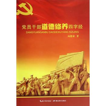 党政图书封面素材