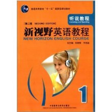 新视野英语教程 听说教程1