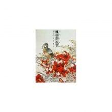 林永潮工笔花鸟画赏析 当代工笔画唯美新视觉