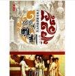 经典历史--代表中国雕塑艺术的100件雕刻