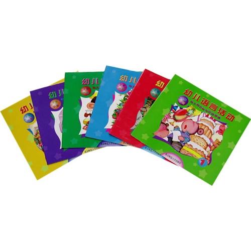 《幼儿园目标与活动课程(小班上)全6册》