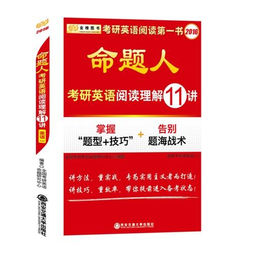 你想了解中国人口是多少英语怎么说