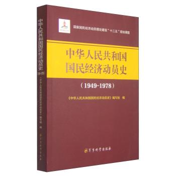 1978我国国民经济总量_1978年