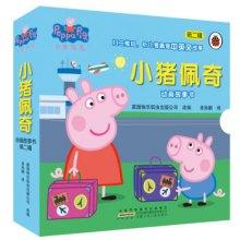 小猪佩奇-动画故事书-第二辑-(全10册)