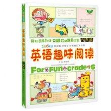 六年级 英语趣味阅读