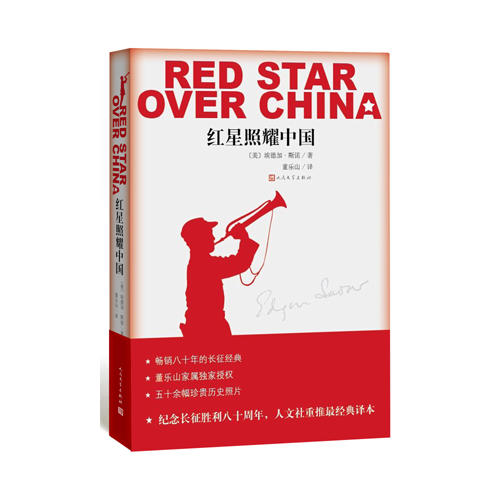 紅星閃耀中國(青年版)