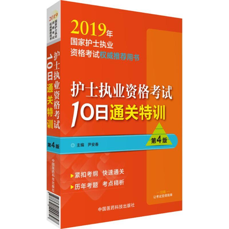 2019营销类书籍排行_销售书籍排行榜前十名